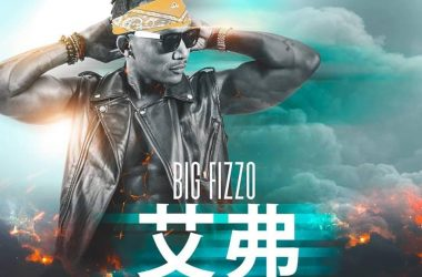 Fyee By Big Fizzo
