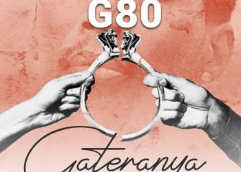 Gateranya By Frank G80